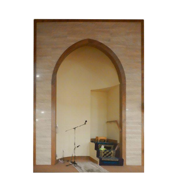 Mihrab - Qiblah Wall